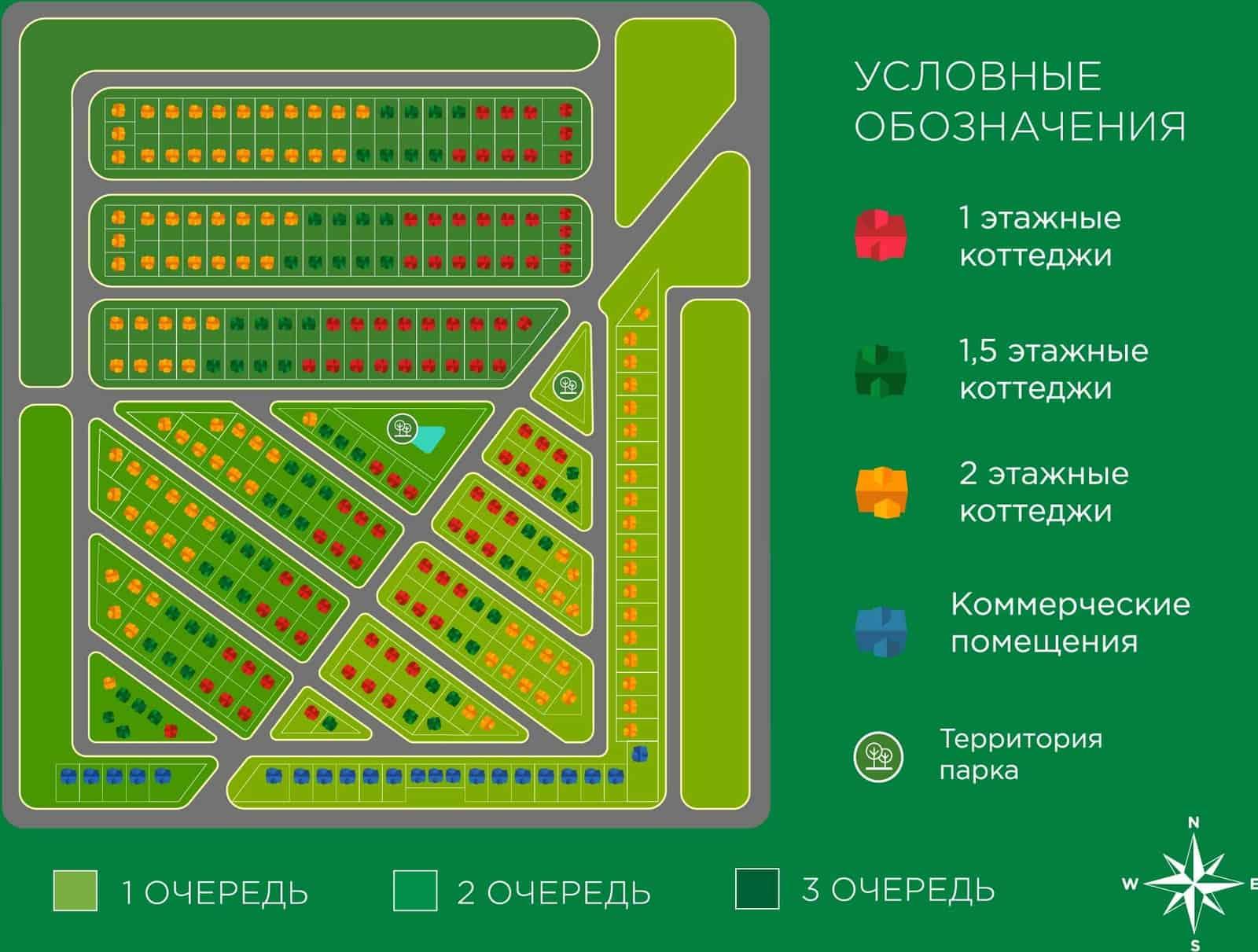 План поселка 2